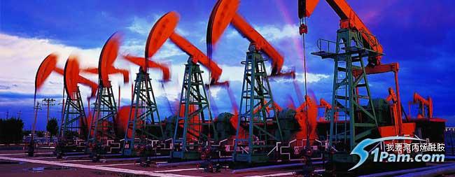 油田污水处理