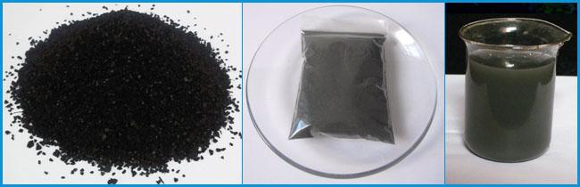 碱式氯化铝(BAC)