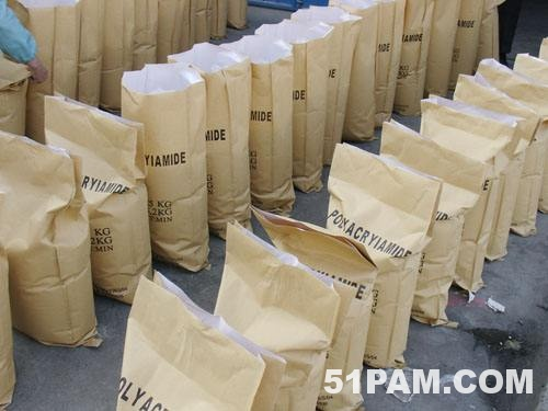 聚丙烯酰胺包装袋