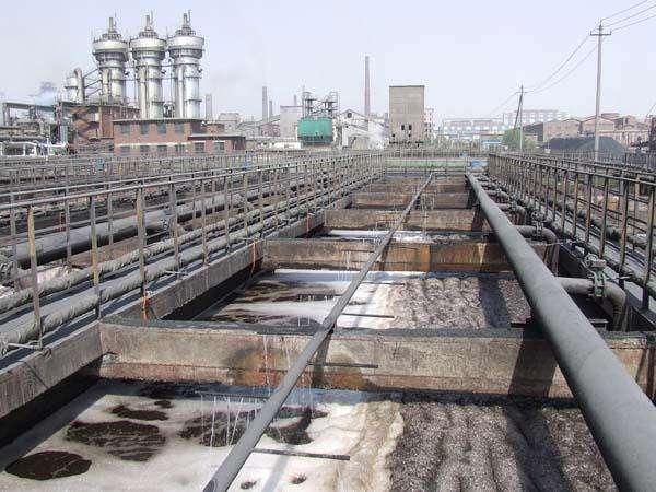 焦化厂废水处理系统