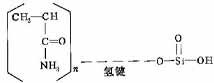 聚丙烯酰胺的分类与特性2