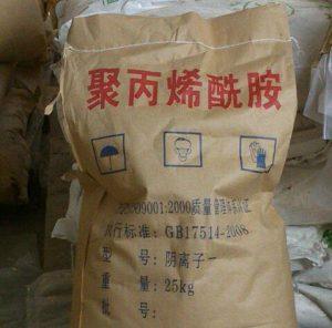 聚丙烯酰胺价格图片
