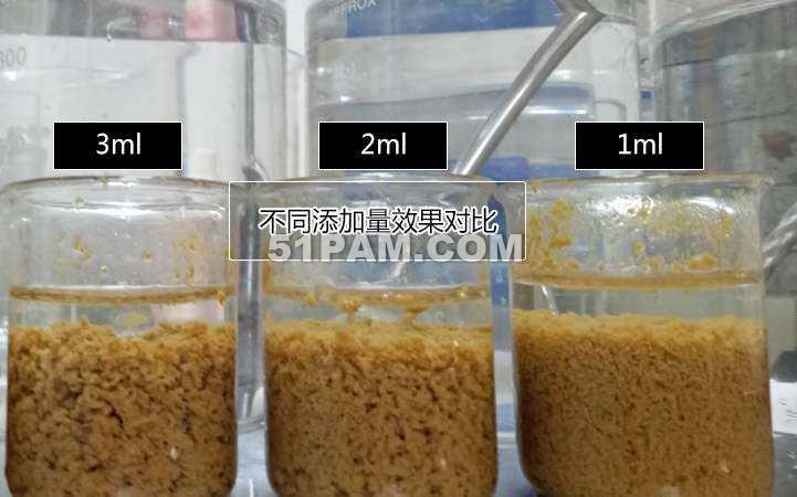聚丙烯酰胺用量